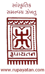 Rupayatan Logo With Motto